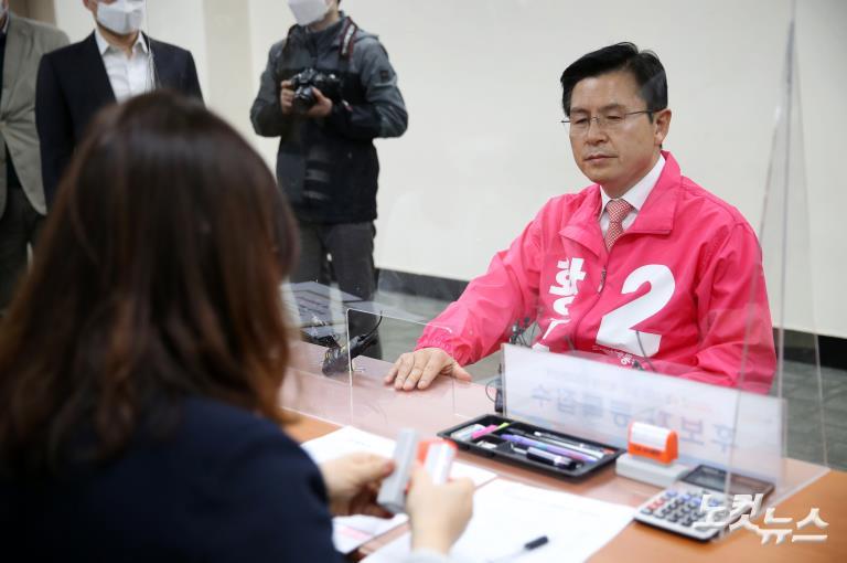 21대 총선 후보자 등록하는 황교안