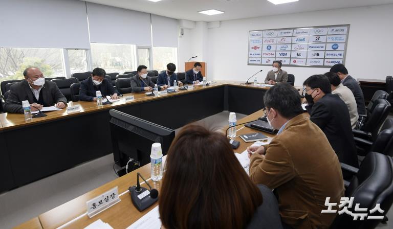 대한체육회, 도쿄올림픽 1년 연기 대책 회의
