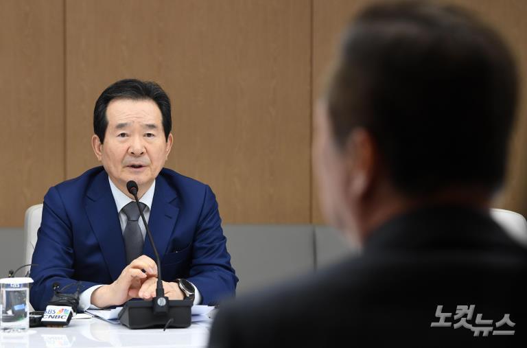 경제5단체장 만난 정세균 국무총리