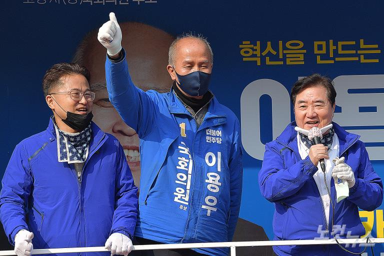 지지 호소하는 더불어민주당 이용우 후보