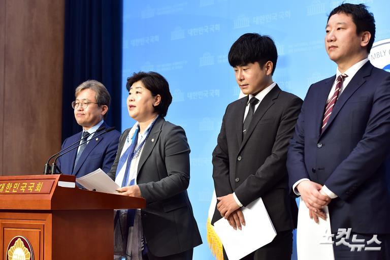 故구하라 오빠 '구하라법' 통과촉구 기자회견