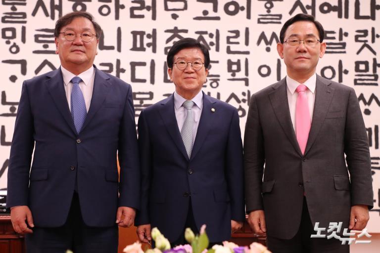 박병석 국회의장, 여야 원내대표와 회동