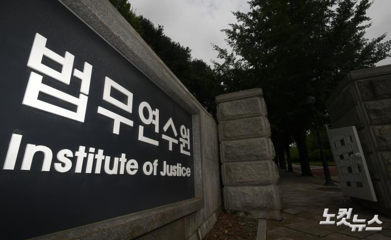 한동훈-정진웅 '육탄전 논란'