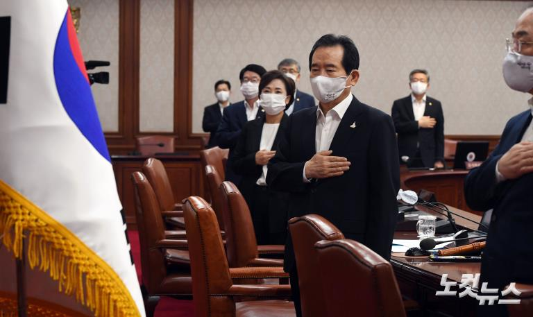 계약갱신·전월세상한제 국무회의 통과