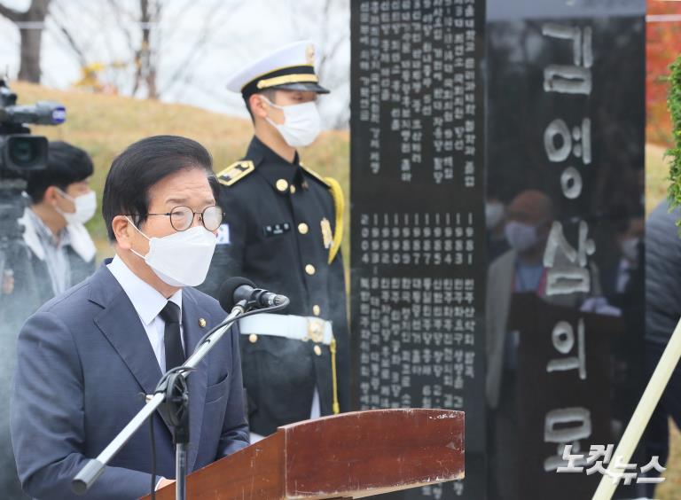 김영삼 전 대통령 서거 5주기 추모식