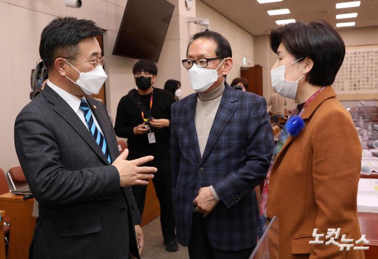 김진욱·박범계 인사청문계획서 법사위 통과