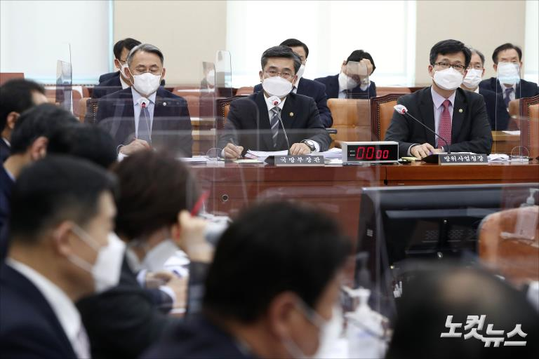 국방위원회 전체회의