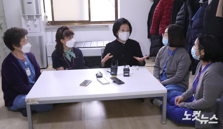 국립중앙의료원 방문한 박영선