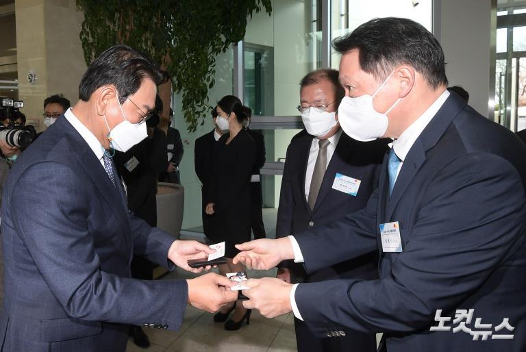 인천시 수소산업기반 구축 MOU