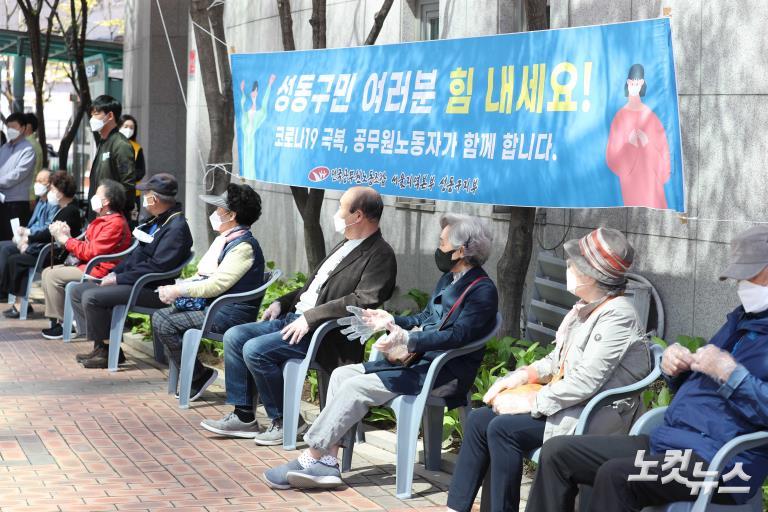 오세훈, 성동구 예방접종센터 방문
