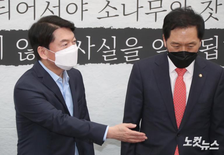 국민의당 안철수 대표 찾은 국민의힘 김기현 대표 권한대행 겸 원내대표