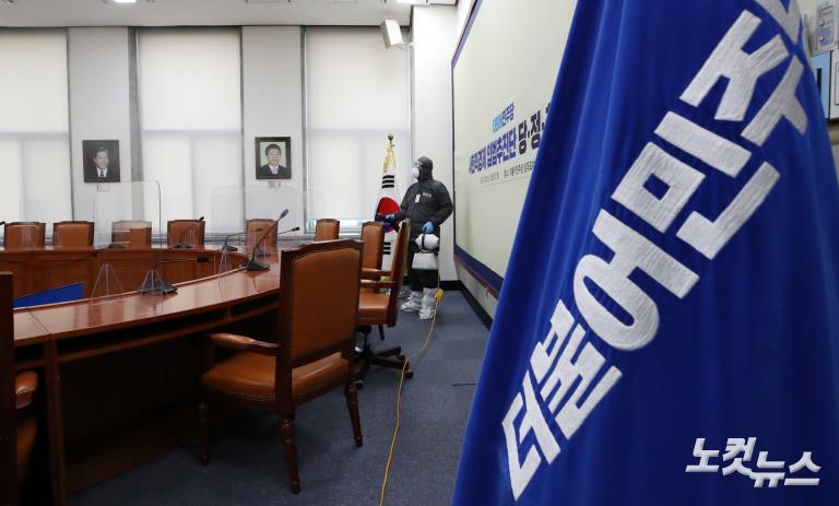 코로나19 확진자 발생, 긴급방역하는 민주당