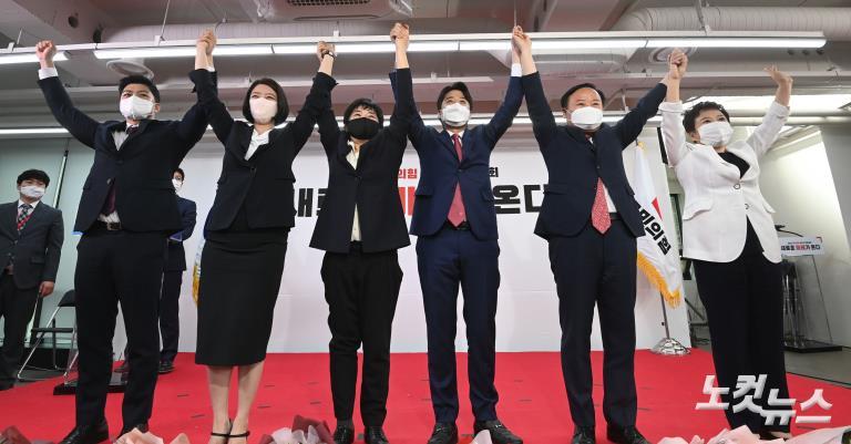 국민의힘 전당대회, 이준석 신임 대표 및 최고위원 선출