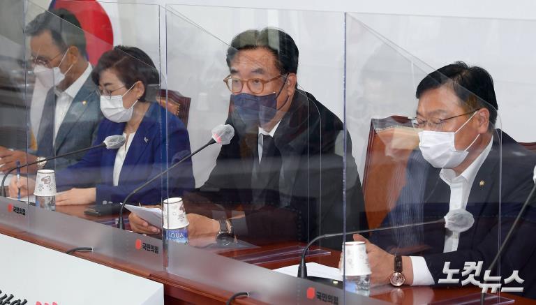 국민의힘, 군 성범죄 진상규명 및 재발방지 특위 제2차 회의