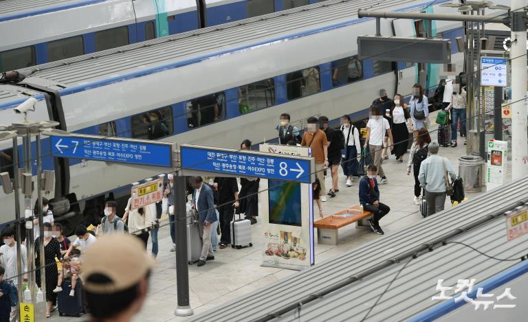 '귀경객들로 붐비는 서울역'