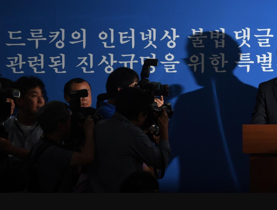 [타임라인]정치권을 뒤흔든 드루킹의 그림자
