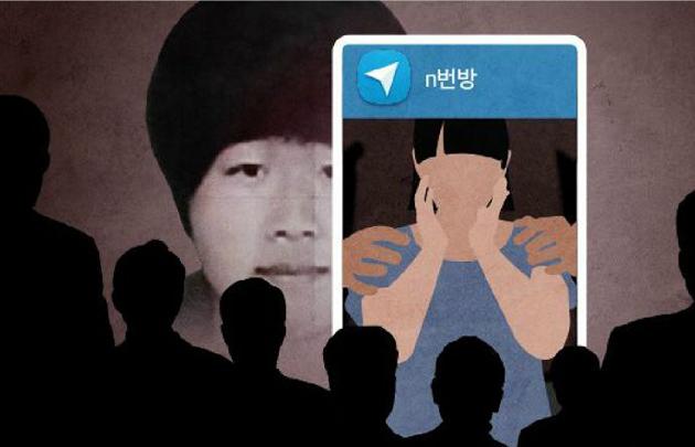 디지털성범죄 영상 삭제율 0.2%…전문인력 부족