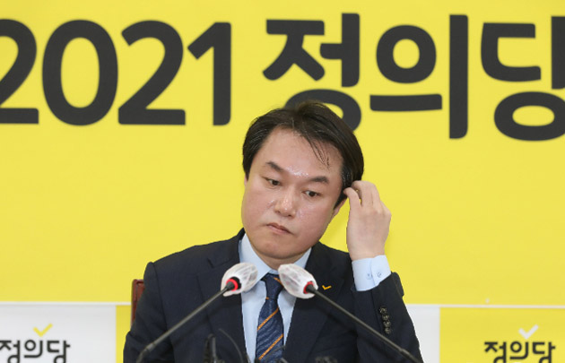 """김종철 """"명백한 성추행 가해…엄중 징계 받겠다"""""""