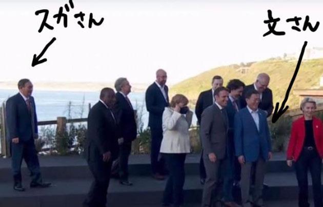 '인싸' 文 '아싸' 스가 G7 모습에…日서도 '부글' 목록 이미지