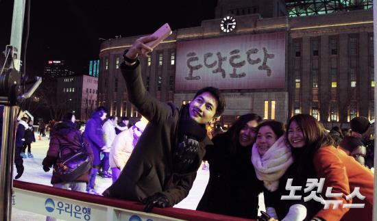 서울광장 스케이트장 찾은 외국인 관광객들