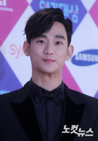 초롱초롱 김수현