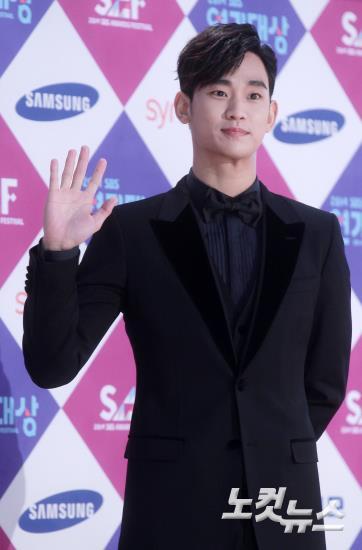 김수현, '오늘의 컨셉은 걍~ 블랙'