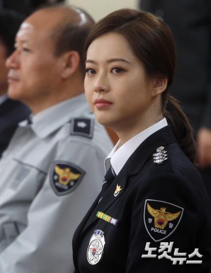 명예경찰 고아라,'드라마 아니고 실제상황'