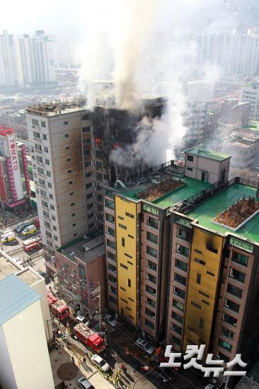 의정부 아파트 대규모 화재