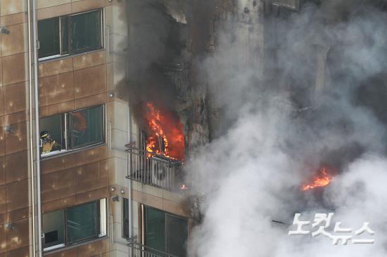의정부 아파트 화재 3명 사망 90여 명 부상