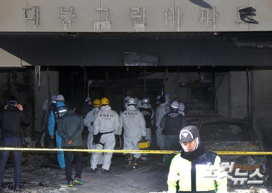 의정부 아파트 화재 현장 도착한 합동 감식반