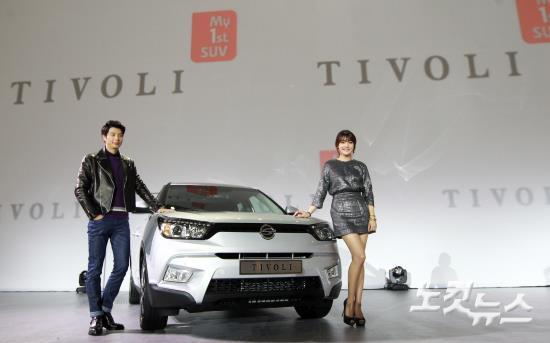 쌍용자동차,소형 SUV '티볼리' 출시