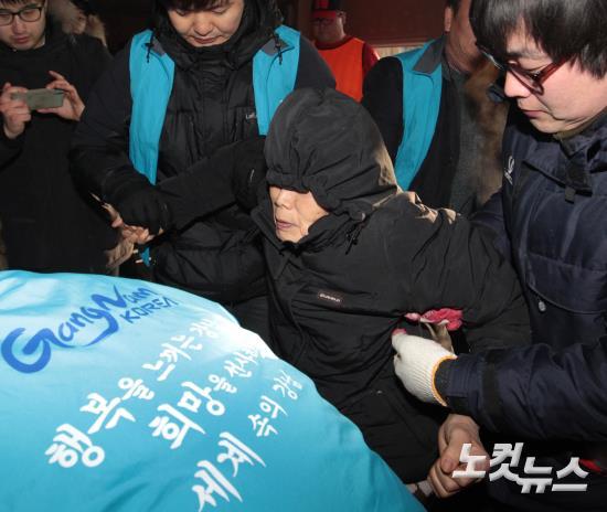 산산이 깨져버린 'HAPPY 구룡의 꿈'