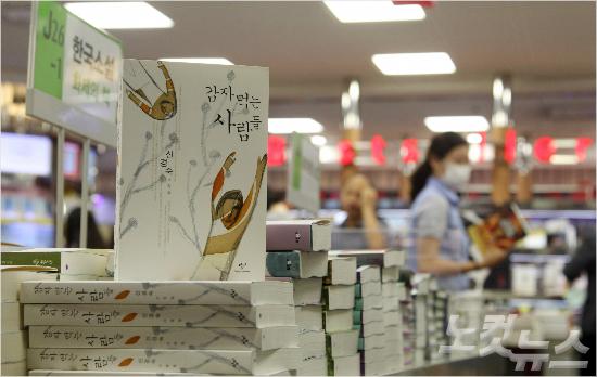 '신경숙 표절·사과'에 대한 일본 반응