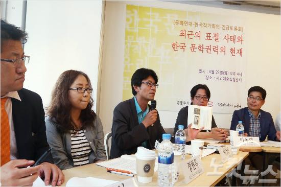 문학동네의 '신경숙 좌담회'…왜 비공개일까?