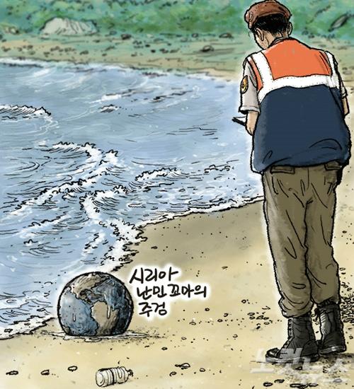 국제난민사태, 우리나라도 영향권