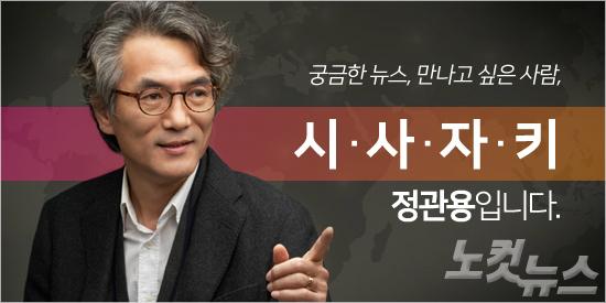 """""""더민주, 대선때까지 김종인 체제 이어가야"""""""