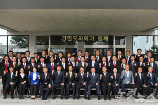 강원도의회 '의장, 부의장' 총선 선거법 위반 고발