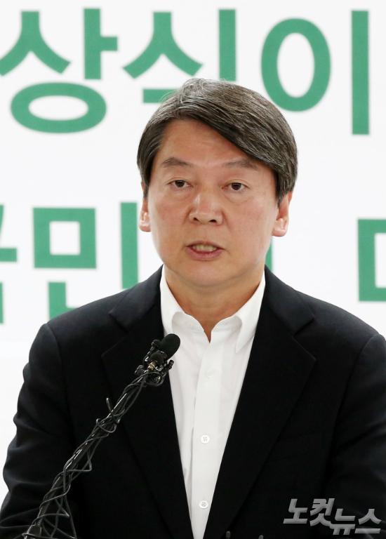 """안철수 """"부산 20%지지는 선물이 아닌 숙제"""""""