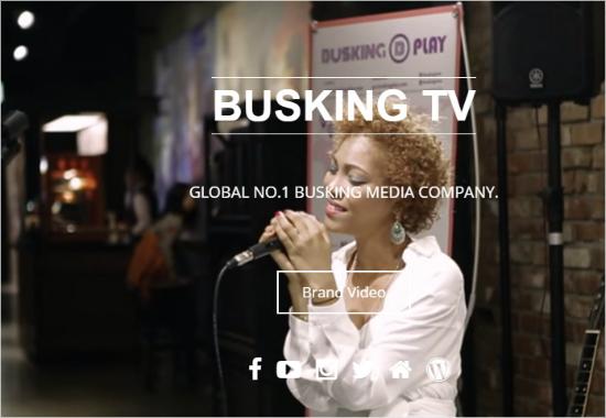 [스타트업iN] 예술가와 잉여공간이 만났다 '버스킹 하자!'