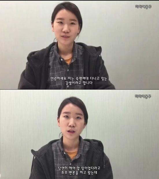 """""""기소한 이들은 일본인인가""""…김샘 학생 응원 '봇물'"""