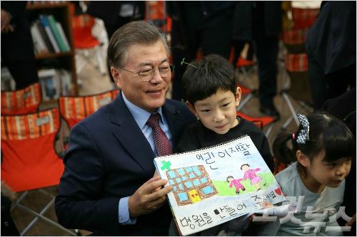 대전 어린이재활병원 설립 추진 단체와 간담회를 가진 대선 후보시절의 문재인 대통령