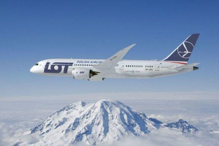 LOT 폴란드항공, 새해맞이 특가상품 출시