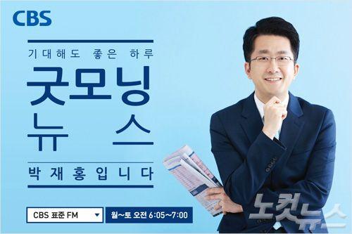 김여정 특사, '포스트 평창'의 과제 남기다