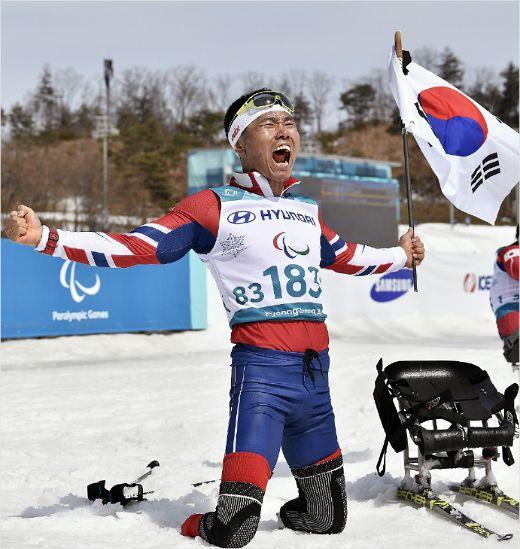 12번째 동계 패럴림픽, '한국'이 빛났다