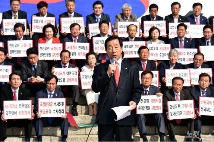 한국당, '김기식·김경수' 관련 특검 요구…농성 돌입