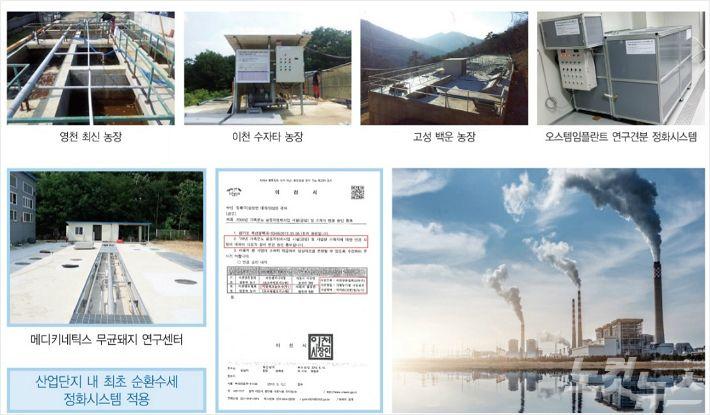 자연을 지키는 착한 기술, 친환경 폐수 정화 전문기업 비알테크놀로지(주)