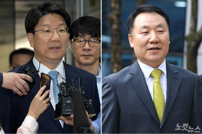 '강원랜드 채용비리' 권성동‧염동열 불구속 기소