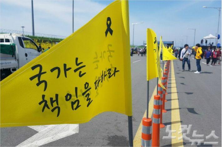 """박주민 """"세월호 배상, 기무사 사찰 책임도 포함해야"""" - 노컷뉴스"""