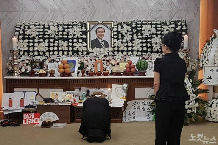 장례식장 떠나 국회로…노회찬 의원 영결식