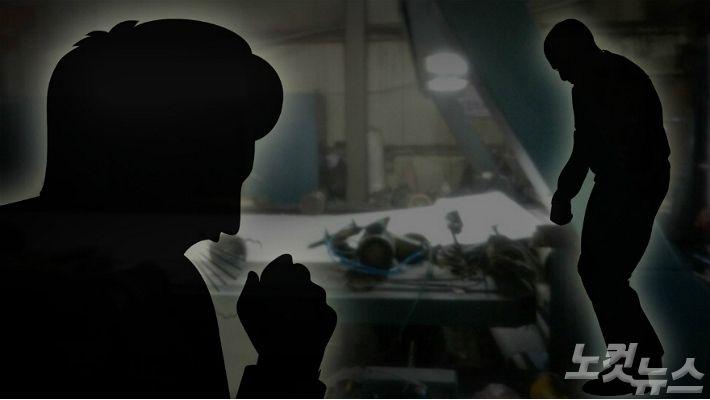 """[훅!뉴스] 라돈침대 공장 노동자 """"좋은 거라기에 마스크도 안 썼어요"""""""